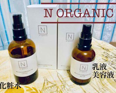 モイスチュア&バランシング セラム/N organic/乳液を使ったクチコミ(1枚目)