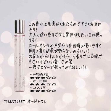 ボディミスト ピュアシャンプーの香り/フィアンセ/香水(レディース)を使ったクチコミ(8枚目)