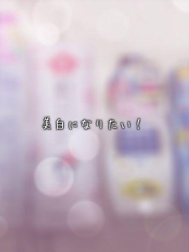 ナチュリエ ハトムギ化粧水(ナチュリエ スキンコンディショナー h)/ナチュリエ/化粧水を使ったクチコミ(1枚目)