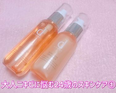 アクネケア ローション W/d プログラム/化粧水を使ったクチコミ(1枚目)