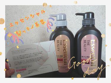 Essential THE BEAUTY 髪のキメ美容シャンプー/コンディショナー<モイストリペア>/エッセンシャル/シャンプー・コンディショナーを使ったクチコミ(1枚目)