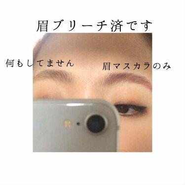 3Dアイブロウカラー/KATE/眉マスカラを使ったクチコミ(4枚目)
