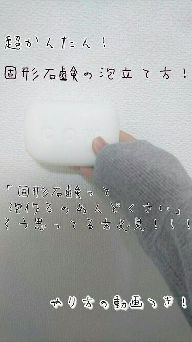 rinさんの「カウブランドカウブランド 青箱 (さっぱり)<ボディ石鹸>」を含むクチコミ
