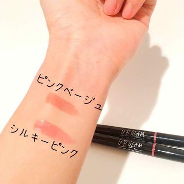 ユアーグラム リキッドルージュペン/DAISO/口紅を使ったクチコミ(2枚目)