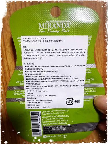 MIRANDA ヘアビタミン/その他/ヘアパック・トリートメントを使ったクチコミ(2枚目)
