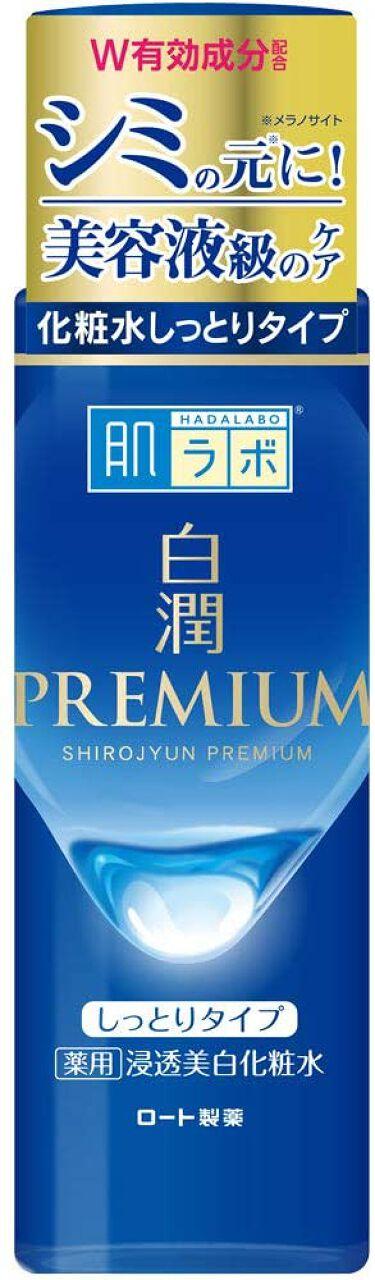 白潤プレミアム 薬用浸透美白化粧水しっとり 肌ラボ