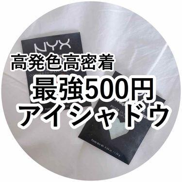 Yちゃんさんの「NYX Professional Makeupプリズマ シャドウ<パウダーアイシャドウ>」を含むクチコミ