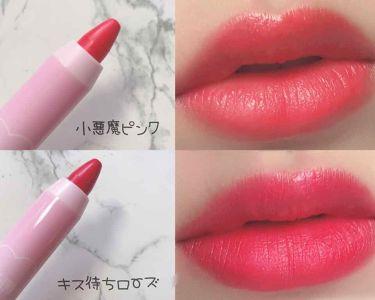 ダイソー×IT GIRL マットクレヨンリップ/DAISO/口紅を使ったクチコミ(2枚目)