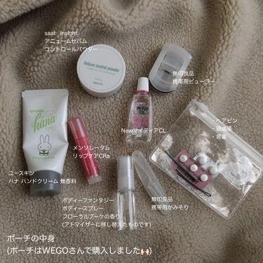 ハンドクリーム 無香料/ユースキンhana/ハンドクリームを使ったクチコミ(2枚目)