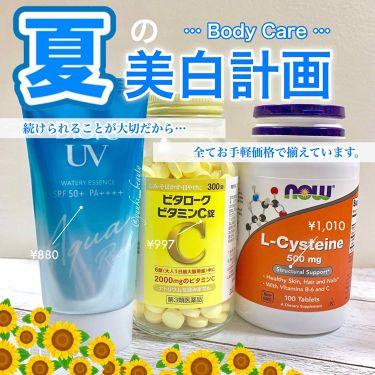 L-システイン/now社/美肌サプリメントを使ったクチコミ(1枚目)