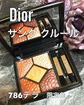 ひろろんのクチコミ「Dior   サンク クルール  ...」