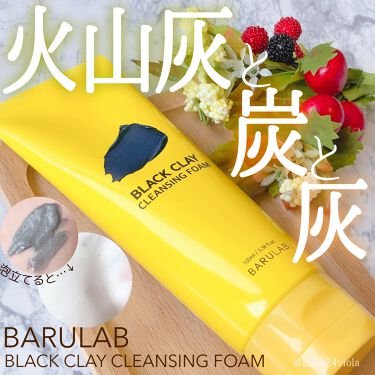 BLACK CLAY CLEANSING FOAM/BARULAB/洗顔フォームを使ったクチコミ(1枚目)