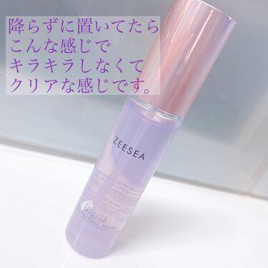 ZEESEA メタバースピンクシリーズ  ローリンスターメイクキープスプレー/ZEESEA/ミスト状化粧水を使ったクチコミ(3枚目)
