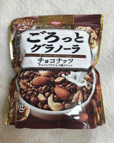ごろっとグラノーラチョコナッツ/日清シスコ/食品を使ったクチコミ(1枚目)