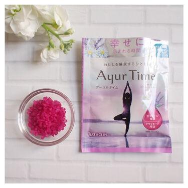 Ayur Time(アーユルタイム)/アーユルタイム/入浴剤を使ったクチコミ(3枚目)