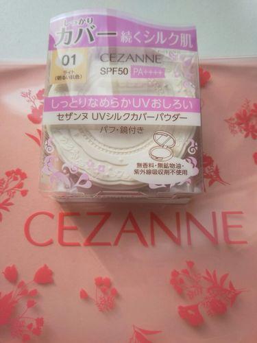 UVシルクカバーパウダー/CEZANNE/プレストパウダーを使ったクチコミ(2枚目)
