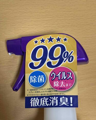 トップ スーパーNANOX(ナノックス)/トップ/香り付き柔軟剤・洗濯洗剤を使ったクチコミ(1枚目)