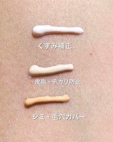 ビオレUV SPF50+の化粧下地UV 皮脂テカリ防止タイプ/ビオレ/化粧下地を使ったクチコミ(2枚目)