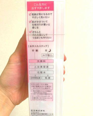 乾燥肌のための美容液洗顔料〈リキッド〉/SOFINA/その他洗顔料を使ったクチコミ(4枚目)