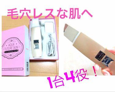 ♡SAKURA♡さんの「いーぼるアクアフューチャースキン<スキンケア美容家電>」を含むクチコミ