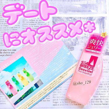 デオ&ジェル B(ピンクグレープフルーツ)/シーブリーズ/デオドラント・制汗剤 by 平野