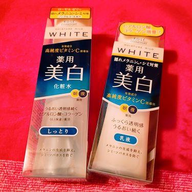 ホワイト ローションM (しっとり)/モイスチュアマイルド ホワイト/化粧水を使ったクチコミ(1枚目)