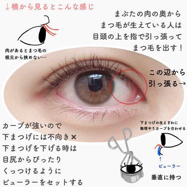 アイラッシュ カーラー/shu uemura/ビューラーを使ったクチコミ(2枚目)