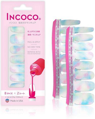 INCOCO インココ  マニキュアシート スプリングミスト