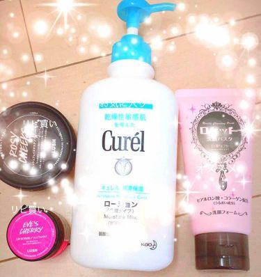 乳液/Curel/乳液を使ったクチコミ(2枚目)