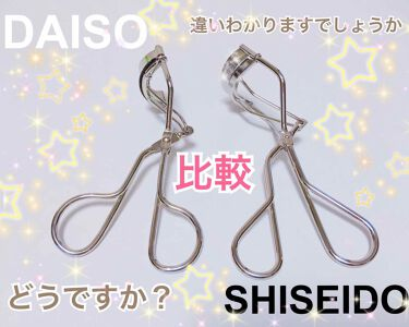 アイラッシュカーラー 213/SHISEIDO/ビューラーを使ったクチコミ(3枚目)