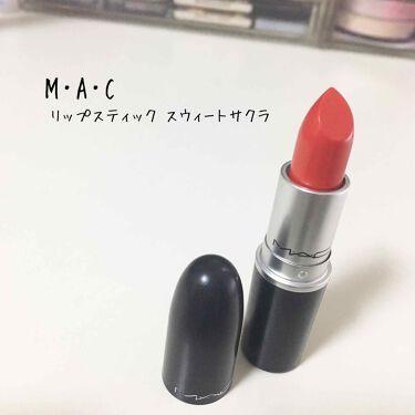 ✧ Mai ✧ さんの「M・A・Cリップスティック<口紅>」を含むクチコミ