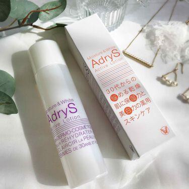 アクティブローション/AdryS/化粧水を使ったクチコミ(1枚目)