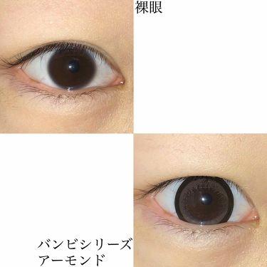 バンビシリーズ ワンデー/AngelColor/カラーコンタクトレンズを使ったクチコミ(4枚目)