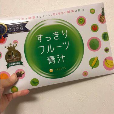 すっきりフルーツ青汁/FABIUS/ドリンクを使ったクチコミ(1枚目)