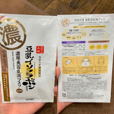 豆乳イソフラボン ジェル美容液マスク/なめらか本舗/シートマスク・パックを使ったクチコミ(4枚目)