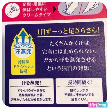 ビオレZ さらさらフットクリーム (せっけんの香り)/ビオレ/レッグ・フットケアを使ったクチコミ(3枚目)