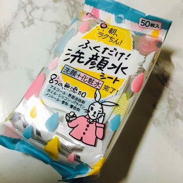 ふくだけ洗顔水シート/ラクイック/化粧水 by Nagi