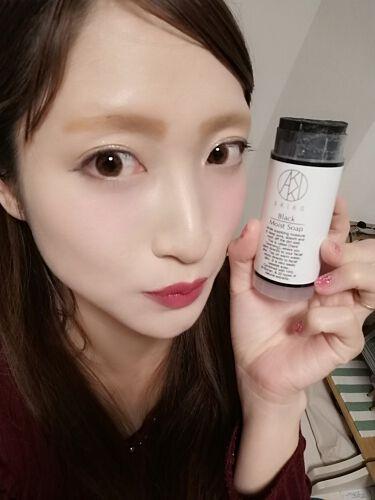 ブラックモイストソープ/AKIKO/洗顔石鹸を使ったクチコミ(4枚目)