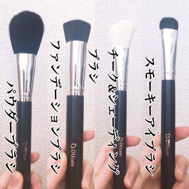 化粧筆 メイクブラシ 12本セット/DUcare/メイクブラシを使ったクチコミ(2枚目)