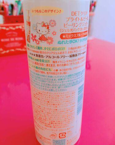 DETクリア ブライト&ピール ピーリングジェリー<ミックスフルーツの香り>/明色化粧品/ゴマージュ・ピーリングを使ったクチコミ(2枚目)