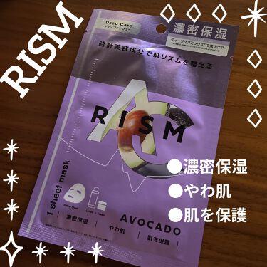 ディープケアマスク アボカド/RISM/シートマスク・パックを使ったクチコミ(1枚目)