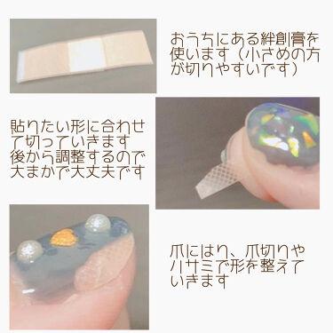 yuyuka(毎日投稿) on LIPS 「深爪になりかけ‥でもネイルがしたいときの応急措置✼••┈┈••..」(2枚目)