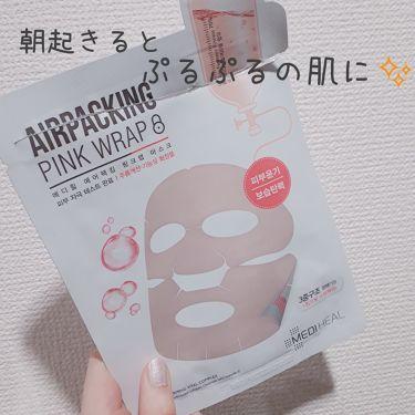 エアパッキン ピンク ラップ マスク/MEDIHEAL/シートマスク・パックを使ったクチコミ(1枚目)