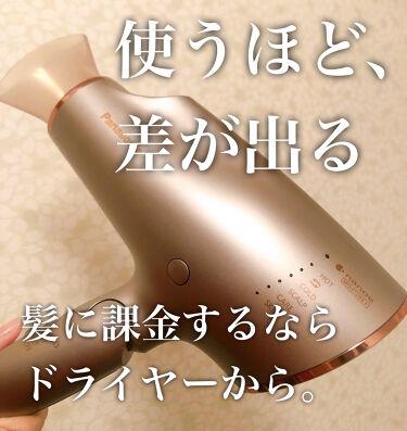 ヘアードライヤー ナノケア EH-NA0E/EH-CNA0E/Panasonic/ヘアケア美容家電を使ったクチコミ(1枚目)