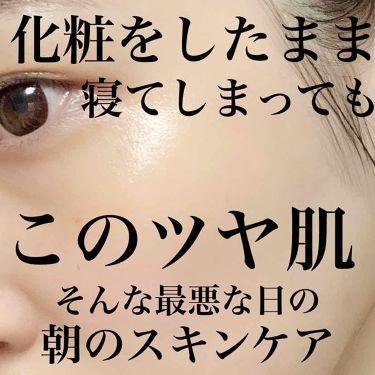 모모_koyagiさんの「毛穴撫子お米のマスク<シートマスク・パック>」を含むクチコミ