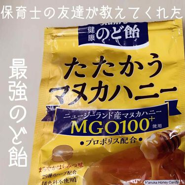 kanroのど飴 たたかうマヌカハニー/カンロ/食品を使ったクチコミ(1枚目)