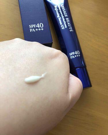 リサージ ボーテ ブライトニングセラムUV a/リサージ/美容液を使ったクチコミ(4枚目)