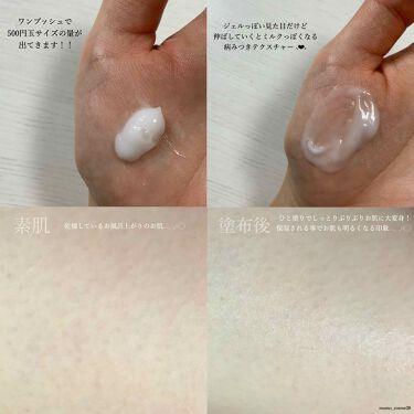 ビューティーボディミルク Fleur/More..Mi by momo/ボディミルクを使ったクチコミ(3枚目)