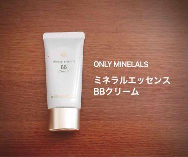 ミネラルエッセンスBBクリーム/ONLY MINERALS/化粧下地を使ったクチコミ(1枚目)
