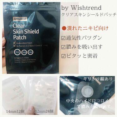 クリアスキン シールドパッチ/By Wishtrend/シートマスク・パックを使ったクチコミ(2枚目)